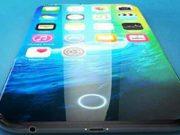اپل استور ابریشمی
