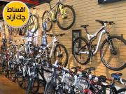 فروش اقساطی انواع دوچرخه